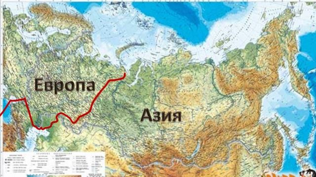 Gde-prohodit-granica-mezhdu-Evropoj-i-Aziej