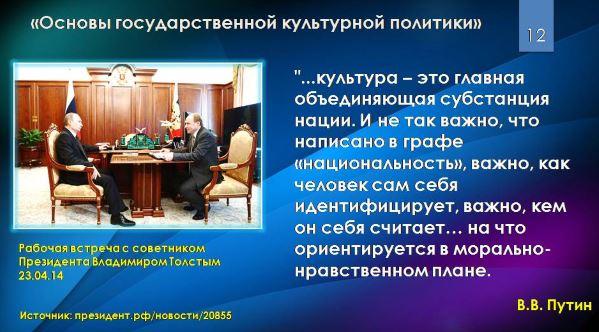 Pushkin-govoril-ni-kakoe-bogatstvo-ne-mozhet-perekupit-vlijanie-obnarodovannoj-mysli