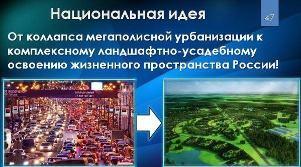 metody-jekonomicheskogo-i-socialnogo-razvitija-primenjaemye-vo-vremena-Stalina
