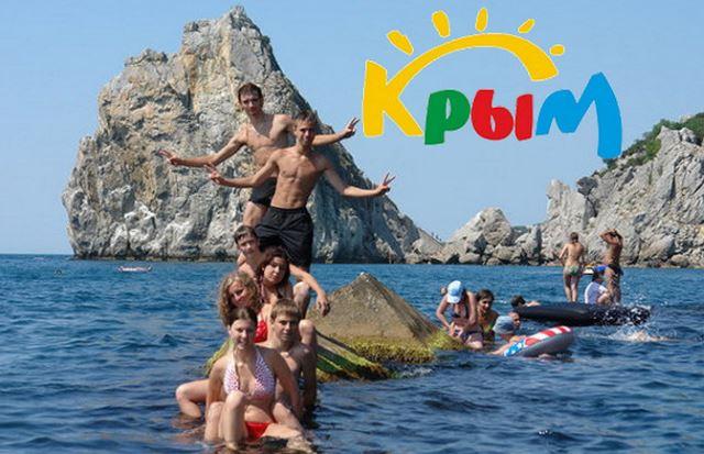 Otdyh_na_more_letom