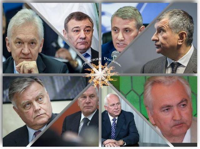 Sankcii-SShA-protiv-rossijskih-oligarhov-Kto-postradaet