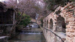 Заглядывать через садовые стены в Балчик Палас, Болгария