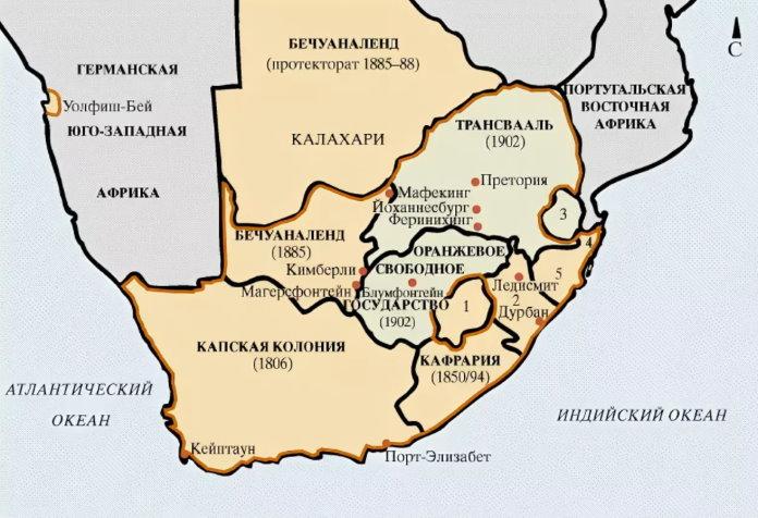 История ЮАР