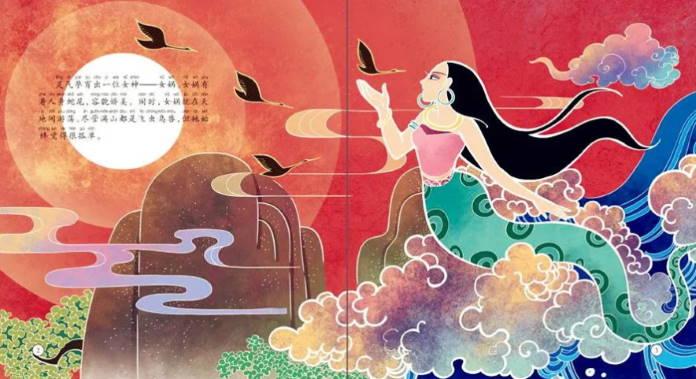 Китайские мифы и легенды