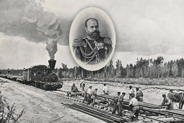 История строительства Транссибирской магистрали